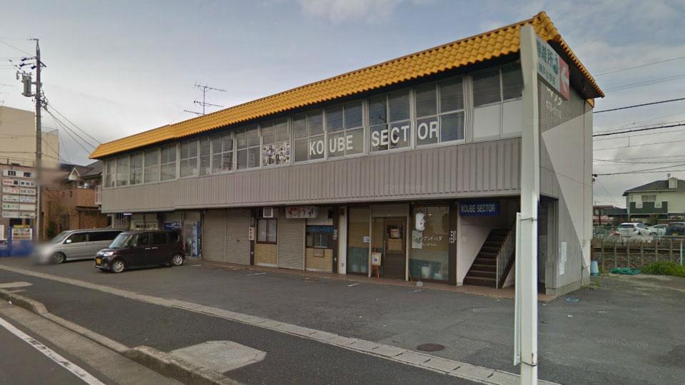 鈴鹿市神戸8丁目 貸テナント