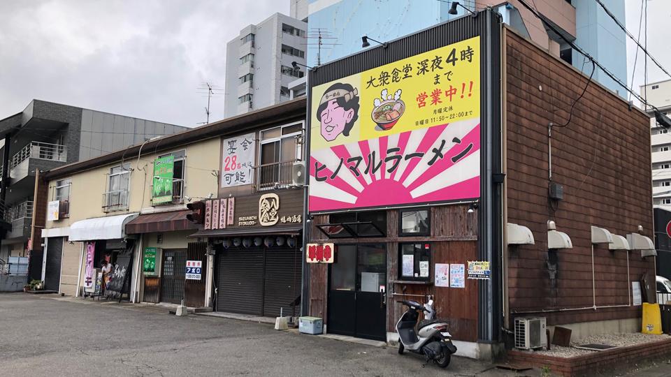 鈴鹿市平田新町 貸店舗