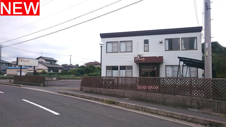 店舗併用住宅 中瀬古町